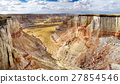Stunning sandstone hoodoos in Coal Mine Canyon 27854546