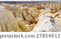 Stunning white hoodoos in Coal Mine Canyon 27854612