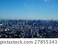 tokyo, city, City View 27855343