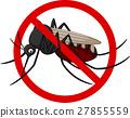 Stop mosquito cartoon 27855559