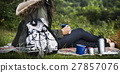 Woman Relaxation Coffee Drinks Picnic Vacation Concept 27857076