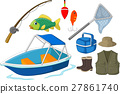 Collection of fishing equipment 27861740