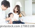เลี้ยงลูก,ทารก,เด็ก 27863106