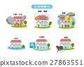 주택 보험 【재해 시리즈] 27863551