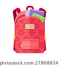 Backpack Schoolbag Icon with Notebook Ruler 27868834