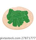 Green pepper illustration 27871777