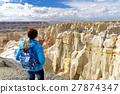 arizona, canyon, coal 27874347