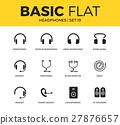 Basic set of Headphones icons 27876657