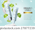 Ginkgo cosmetic ads 27877239