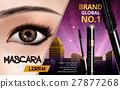 化妝品 設計 眼睛 27877268