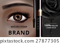 cosmetic, design, eye 27877305