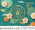 2017 Chinese New Year 27877376