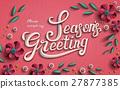 calligraphy, celebrate, design 27877385