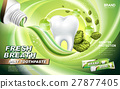mint toothpaste ad 27877405