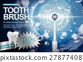 electric toothbrush ad 27877408