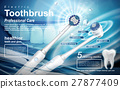 electric toothbrush ad 27877409