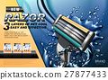 new shavers ad 27877433