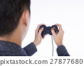 man playing with joystick 27877680