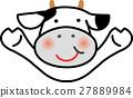 소 만세 캐릭터를위한 27889984
