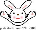 矢量 人物 兔子 27889989