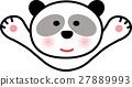 矢量 人物 動物 27889993