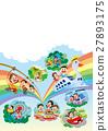 家庭旅行 家庭 家族 27893175