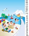 家庭旅行 休闲 海水浴 27893180