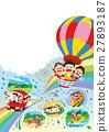 家庭旅行,家庭旅行,氣球家庭 27893187
