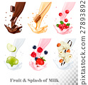 milk vector apple 27893892