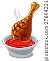 grilled chicken drumstick 27894221