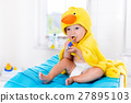Baby in bath towel with tooth brush 27895103