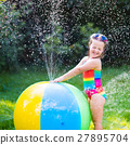 Kids playing with water ball toy 27895704