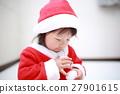 女孩 年輕的女孩 少女 27901615
