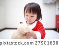 赤ちゃん 子供 (サンタガール クリスマス ベビー 幼児 子供 女の子 赤ん坊 ホワイト 白) 27901638