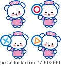 동물 간호사 핑크 귀여운 동물 간호사 곰 〇 × △ 발자국 27903000