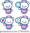 동물 간호사 핑크 귀여운 동물 간호사 곰 〇 × △ 발자국 27903001