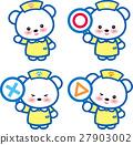 동물 간호사 옐로우 귀여운 동물 간호사 곰 〇 × △ 발자국 27903002