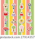 Hinamatsuri图标集 27914357