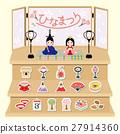 Hinamatsuri图标集 27914360