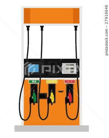 Refueling machine 27916646