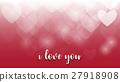 Heart Paper Sticker With Shadow Valentine's day. 27918908