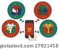 聖誕節 耶誕 聖誕 27921458