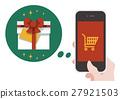 插图素材互联网购物圣诞礼物智能手 27921503