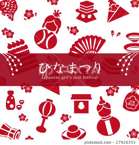 girl's festival, girls' festival, hinamatsuri 27926353
