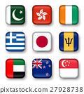 Set of world flags quadrangular badges  27928738