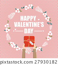 Hand holding gift box for valentine's day 27930182