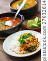 巴西 烹饪 食物 27932614