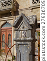 stone square decoration on pillar of fence 27936705