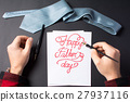 writing a happy father's day note 27937116