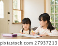 studying, girl, young 27937213